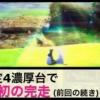 【設定狙い】9月1日はリゼロを2台実践! 設定4濃厚台で初の完走!(2台目)