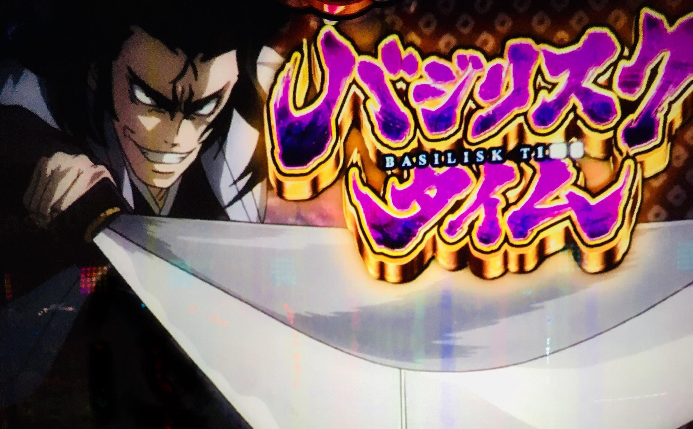 絆2 開始画面 アニメ